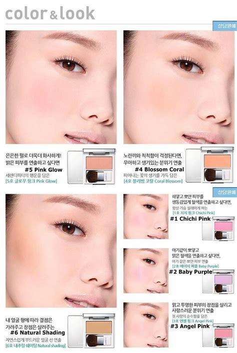Blush On Laneige review laneige radiant blush shading