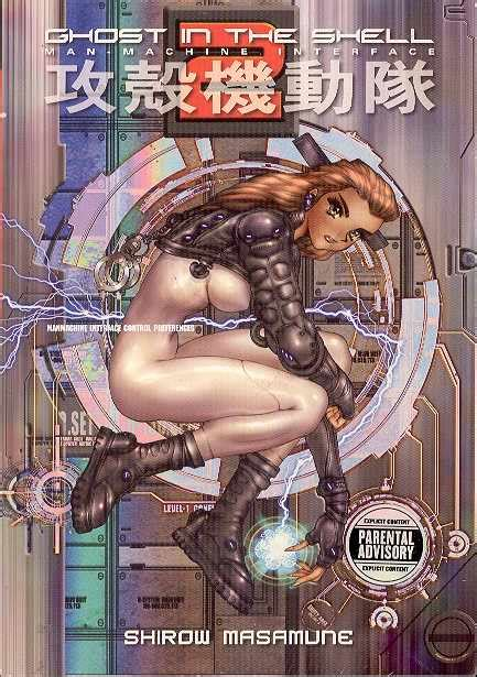 The Ghost A Novel P S ghost in the shell 2 trade paperback 01 machine