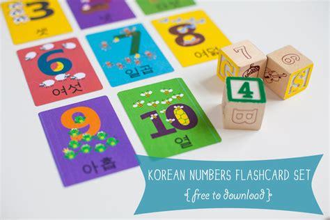 printable korean numbers korean numbers flashcard printable gus on the go