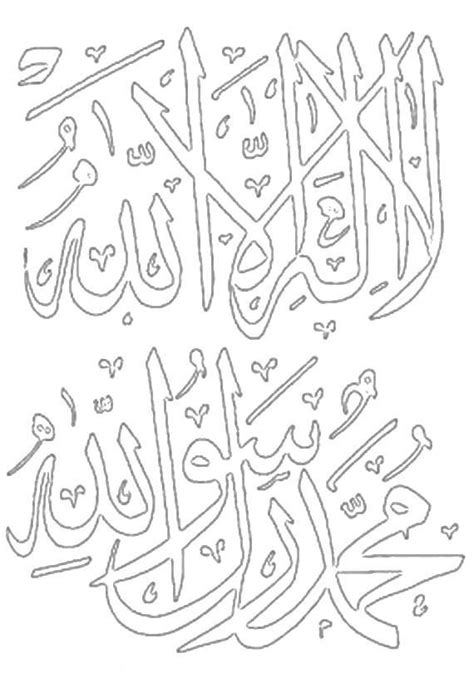 coloring pages islamic 84 best islamic coloring pages images on pinterest