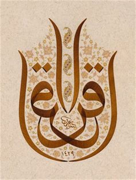 Csh Alhamduliilah White 1000 images about islam is beautiful on
