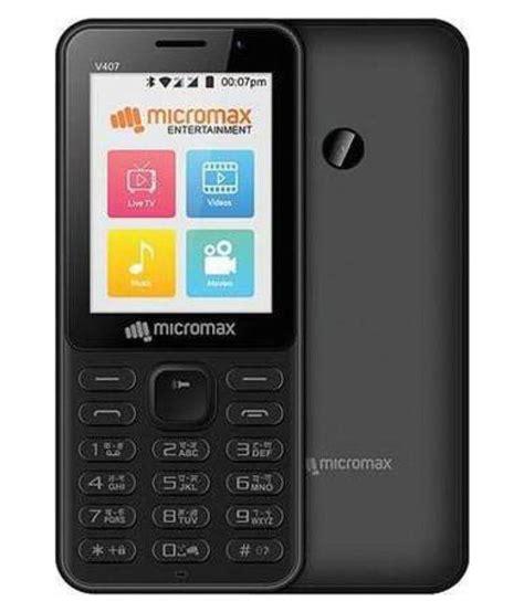 dual sim mobile in india 6 best keypad phones in india technosamrat