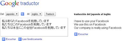 traductor imagenes japones español qu 233 hacen las mujeres en facebook taringa