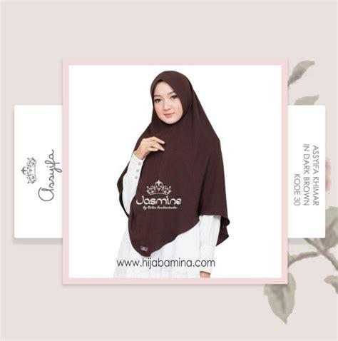 Khimar Sameera Dusty Pink Zelena home hijabamina