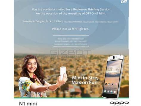 oppo  mini india launch date set  august  gizbot news