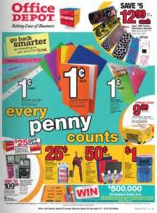 office depot coupons mommy saves big office depot back to school deals 8 22 10