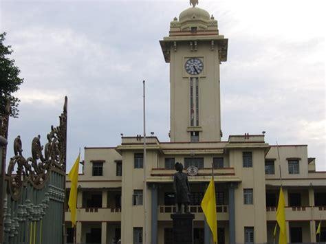 Mba Colleges In Trivandrum District by Thiruvananthapuram