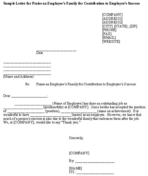 Loan Clearance Letter To Employee Sle Clearance Letter For Employees Search Engine At Search