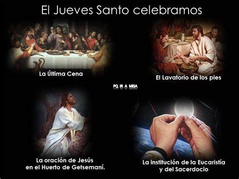 imagenes del jueves santo para facebook reli casas nuevas dto religi 243 n ies el jueves santo