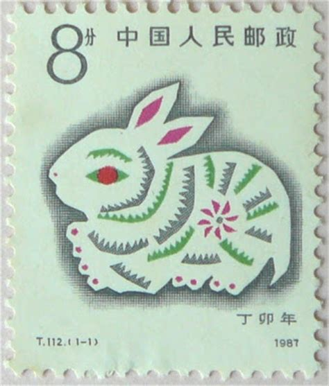 st collection chinese lunar new year 1987 china