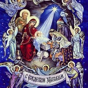 merry christmas orthodox christians christmas russia serbia pravoslavie macedonia