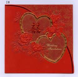 wedding invitation cards decoration
