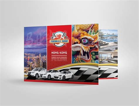 leaflet design hong kong travel brochure for an incentive trip to hong kong by