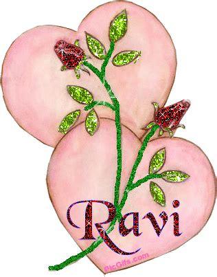 Ravi Name Animation Image ravi name graphics and gifs