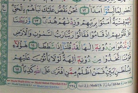 Al Quran Dan Tajwid Ukuran 30 X 42 Cm al quran tajwid diary diponegoro a6 jual quran murah