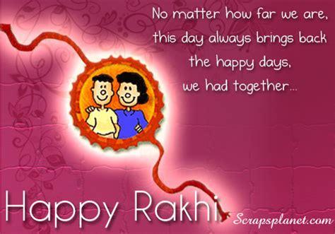 raksha bandhan quotes for sister rakhi quotes