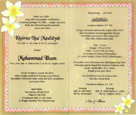 Format Undangan Pernikahan | format surat undangan pernikahan joy studio design