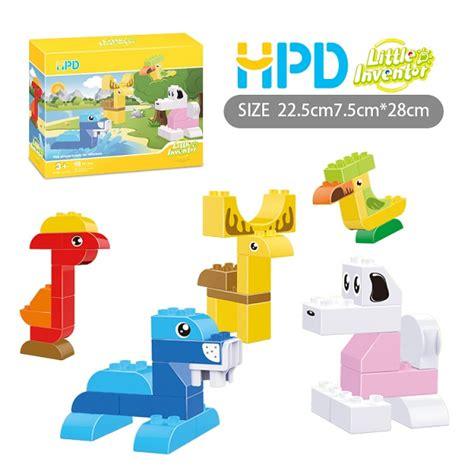 Pack Of 46 Plastic Puzzle Educational Building Blocks Bricks Children china children s plastic educational building blocks bricks toys manufacturers