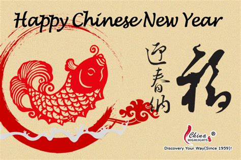 fish meaning in new year 春节吃啥 英语专题 爱思英语网