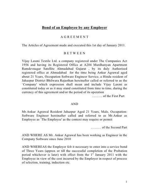 agreement between employer and employee template bond of an employee by any employer