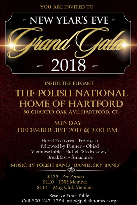 new year gala 2017 new year s 2018 archives national home of