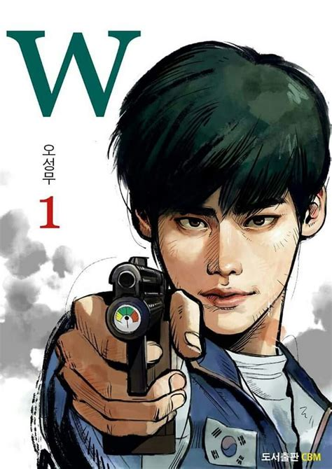film drama korea terbaru lee jung suk 73 best w two worlds manga collection images on