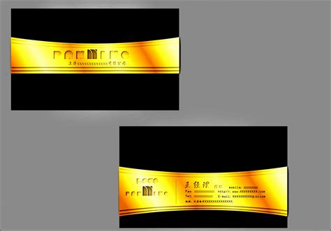 photoshop name card template 6 photoshop name card template free