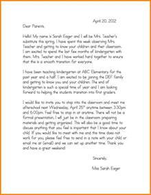 Parent Letter 7 Sle Room Parent Introduction Letter Introduction Letter