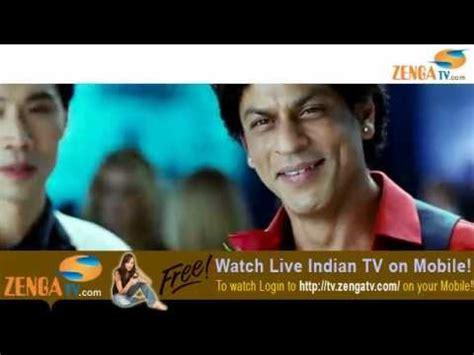 Watch Ra One 2011 Ra One 2011 Latest Movie Trailer Blockbuster Bollywood Movie Youtube