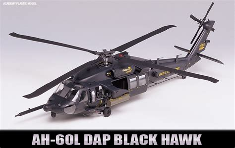 Sb223 Spare Bottle 40ml Mr Hobby academy 12115 2217 1 35 ah 60l blackhawk dap quot direct