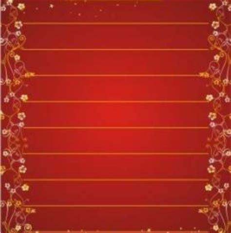 Kartu Ucapan Kecil Bunga Matahari vektor bunga kartu ucapan vektor bunga vektor gratis gratis