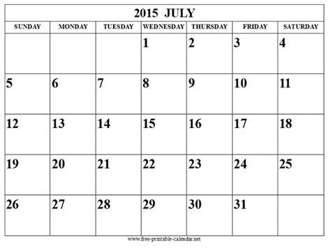 Calendar Template July 2015 Image Gallery July Calendar 2015
