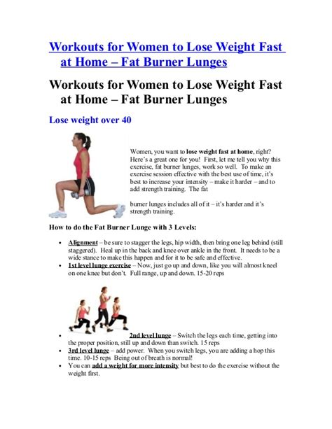 workouts for to lose weight fast at home burner