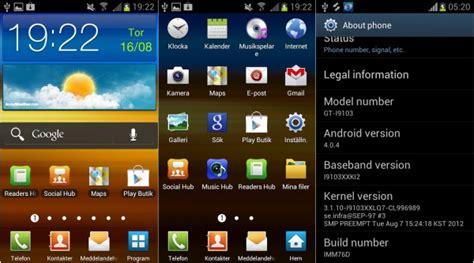 r android samsung galaxy r обновляется до android 4 0 4 ics