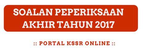 portal kssr online portal kssr online