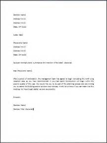 Business Letter Approval Request approval letter
