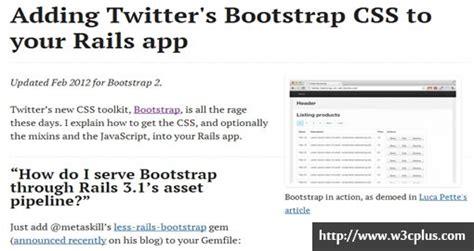 tutorial public bootstrap the best bootstrap resources 软件开发程序员博客文章收藏网