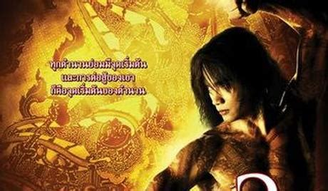 film ong bak 1 full movie subtitle indonesia watch ong bak 2 online subtitles paymentssokol
