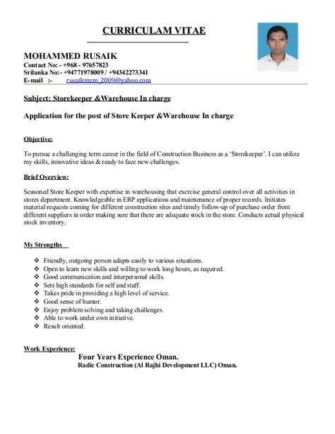 CV For Store Keeper