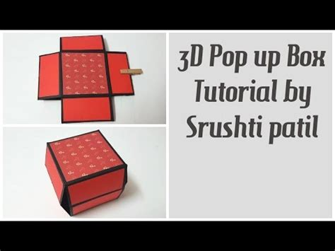 pop up cube card template techniques 3d pop up box tutorial by srushti patil