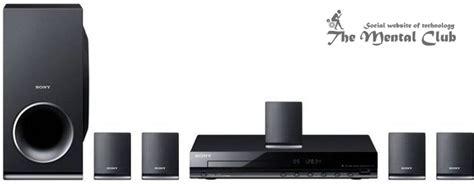 what is surround sound standard 2 0 2 1 5 1 6 1 7 1