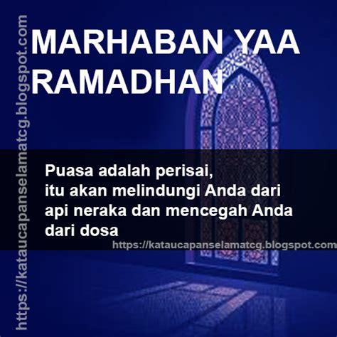 ramadhan kurang berapa hari