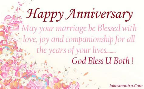 Wedding Anniversary Greeting Quotes For Friends by Happy Wedding Anniversary Greetings 2677105