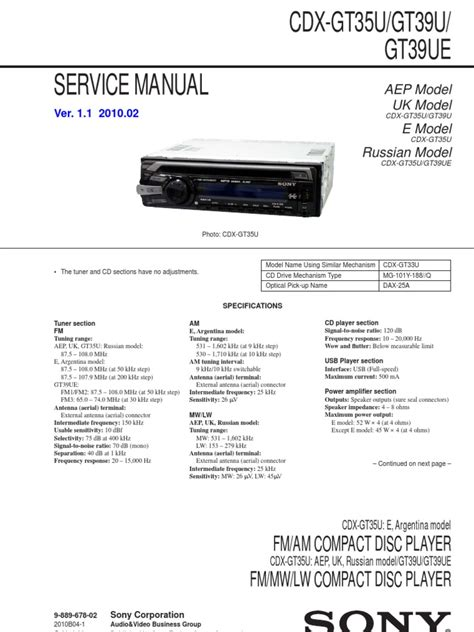 sony cdx gt35u wiring diagram gooddy org