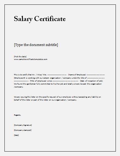 salary certificate template salary certificate template pdf