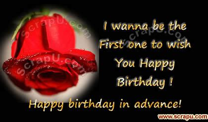 aniversry wish song in marathi birthday sms in in marathi in for friend in