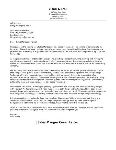 sales coordinator cover letter 1 638 jpg cb 1393264934