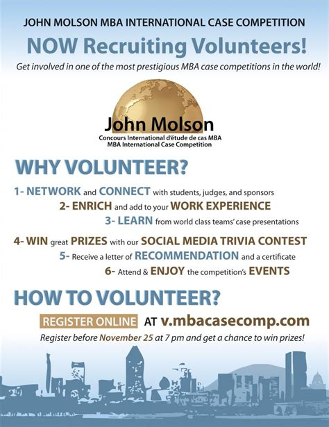 Mba Poster by Volunteers Molson Mba International Competition