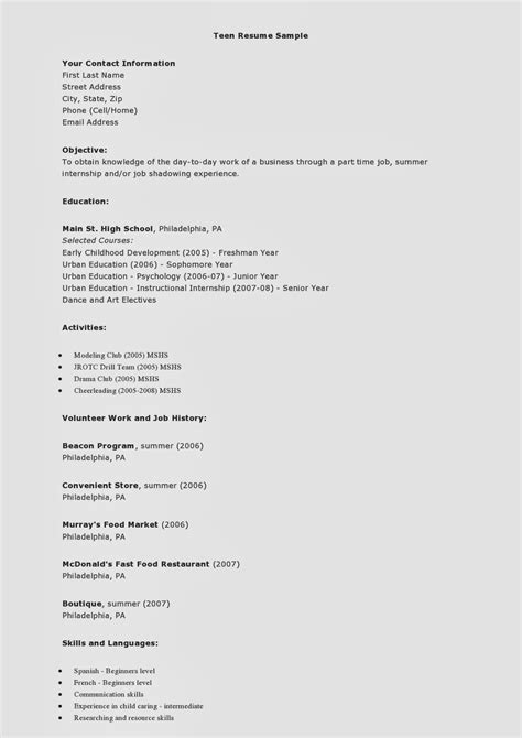 Resume Definition New Functional Resume Definition Resume Templates