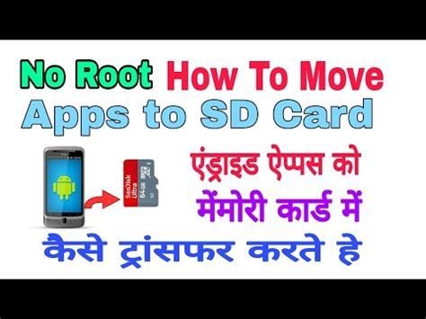 how to make apps go to sd card how to move transfer apps to sd card एप ल क शन क my file